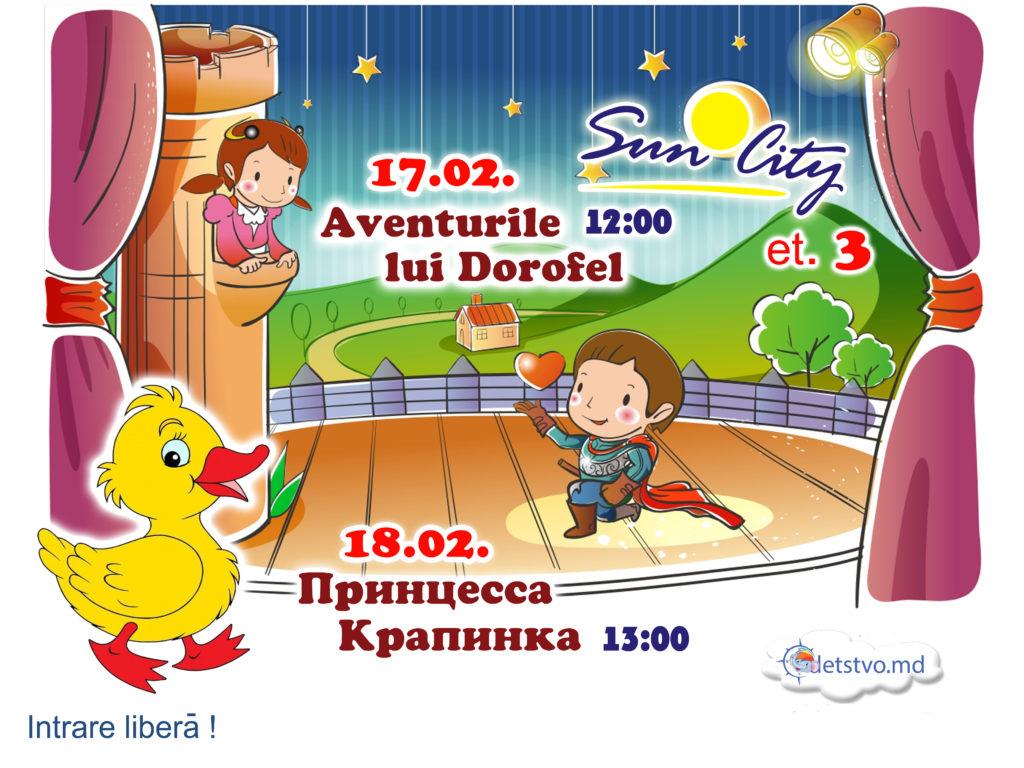 """Бесплатно. Детские спектакли в ТЦ """"Sun City"""" (RU/RO)"""