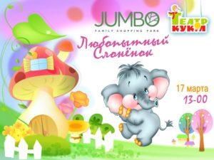 Бесплатные мероприятия для детей в марте месяце 2018 года.