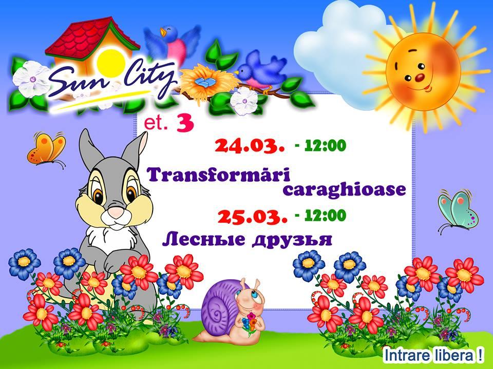 """Кукольный театр в ТЦ """"Sun City"""" в выходные (RU/RO)."""