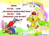 """Вход свободный! Детские спектакли в """"Sun City""""(RU/RO)"""