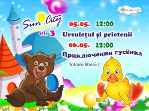 """Кукольный театр в """"Sun City"""" для малышей (RU)"""
