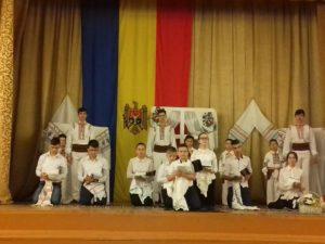 Лицей им.Н.В.Гоголя и таланты.