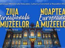 Ночь музеев в Молдове 14-ый раз.