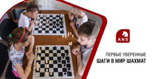 Важное предложение от шахматной Академии.