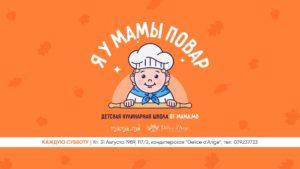 Афиша детских мероприятий на выходные 17 и 18 ноября 2018 года.