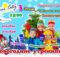 Дед Мороз в Sun City ждет! (RU)