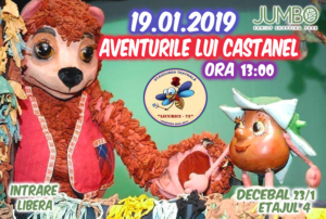 Бесплатные мероприятия января 2019 года.