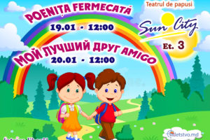 Sun City приглашает на кукольный спектакль (RO/RU)