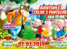 Бесплатные мероприятия февраля 2019 года.