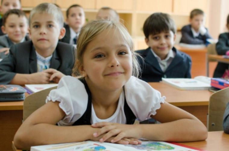 Вниманию родителей! Изменится процедура записи детей в первый класс.