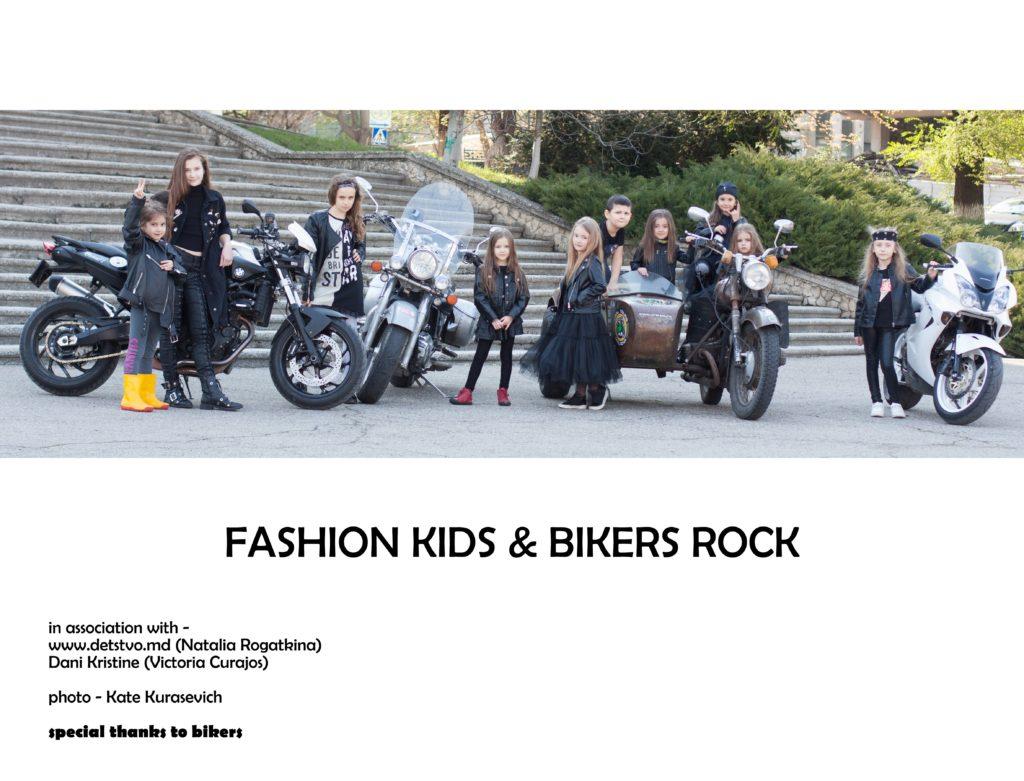Фотовыставка FASHION KIDS & BIKERS ROCK к детскому рок концерту!