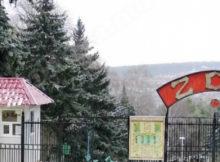 Кишиневский зоопарк 1 июня в день защиты детей.