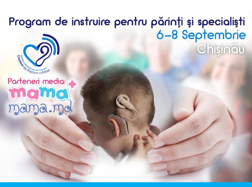 Обучение родителей со слабослышащими детьми (RU)