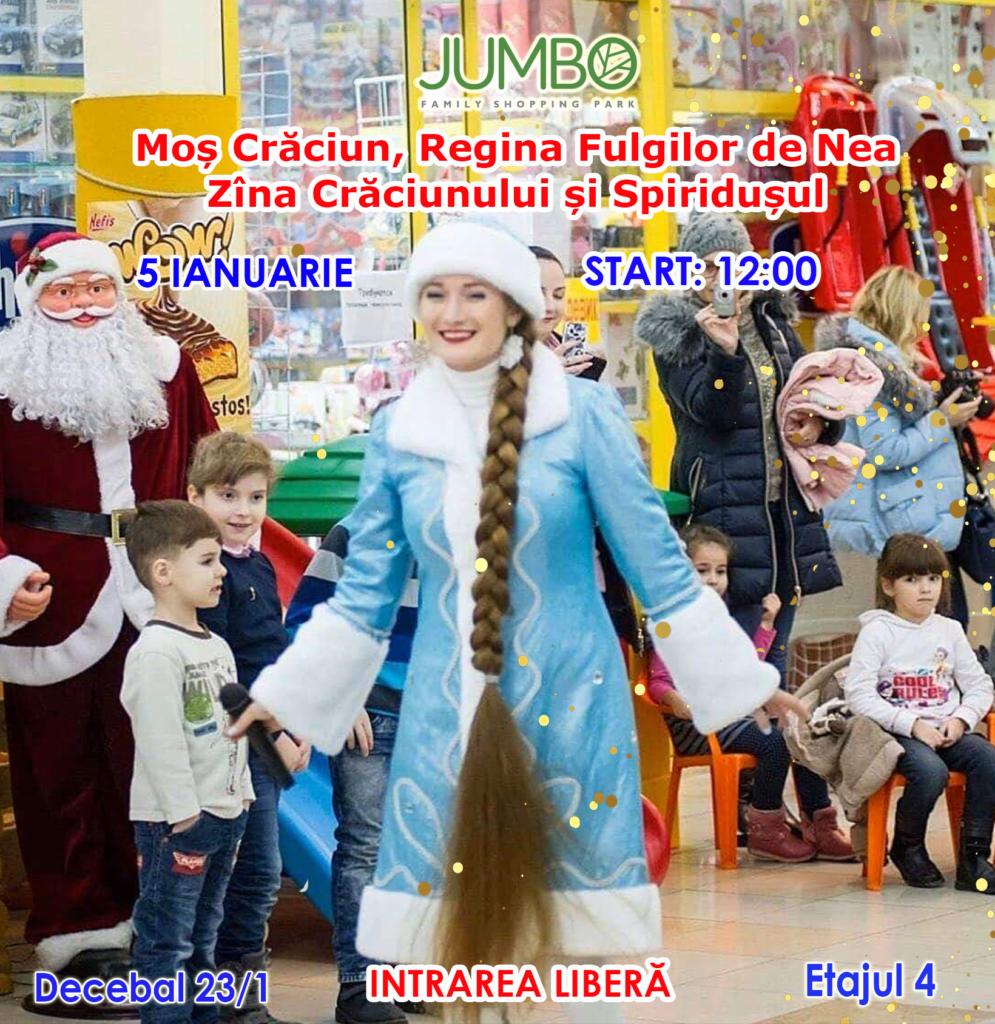 """Празднование Нового Года в ТЦ """"Jumbo"""".Вход свободный!"""